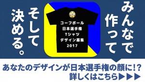 Tシャツデザイン詳細1