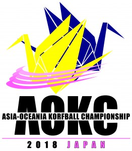 AOKC2018_logo